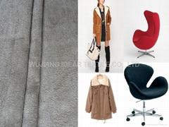 涤棉麂皮绒 风衣面料 沙发/座椅面料