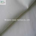 TC Fabric 16S*20S /128*60