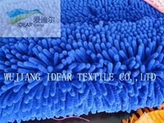 Micro Fiber Clean Cloth for Mop/Dishcloth