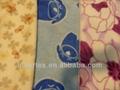 印花针织珊瑚绒 家纺 睡衣 居家服面料 2