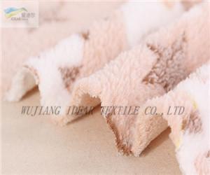 Produce Name : Polyester Polar Fleece  2
