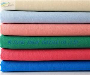 Plain Nylon Cotton Fabric  2