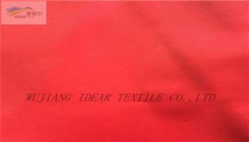 涤纶短纤旗布 2