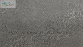 高質量合成穿孔PVC皮革 4