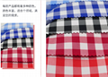 Polyester Nylon Cotton Fabric  5