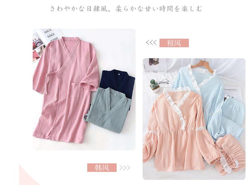 純棉泡泡紗 服裝面料 6