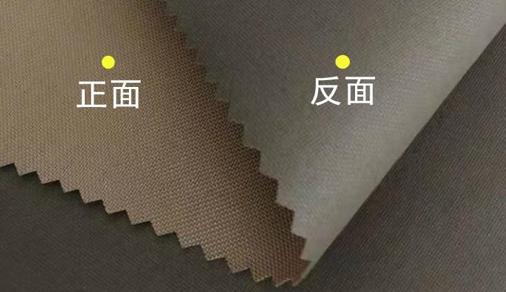 Nylon Fire Retardant Fabric  3
