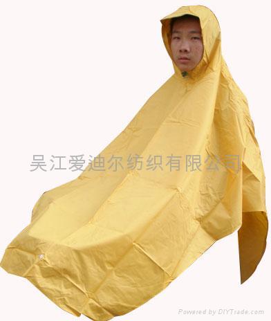 雨衣布 1