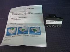 EPSON GS60000 芯片复位器和墨水带