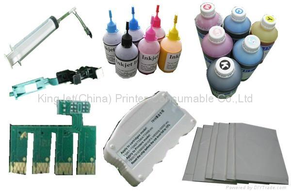 的日本御牧JV3 BS3 SS21系列打印机墨盒的自动芯片、  芯片 4