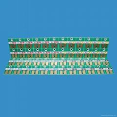 最新的日本御牧JV3 BS3 SS21系列打印机墨盒的自动芯