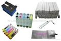 Canon IPF8000/9000/8110/9110/8000S/9000S/8010S/9010兼容墨盒 4