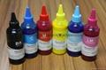 愛普生 Stylus Pro4900 4910 7600 9600 4000 顏料墨水 2
