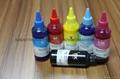 愛普生 Pro7800、9800、7880、9880顏料墨水 4