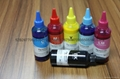 Pigment ink for epson pro7800/9800/7880/9880 printer