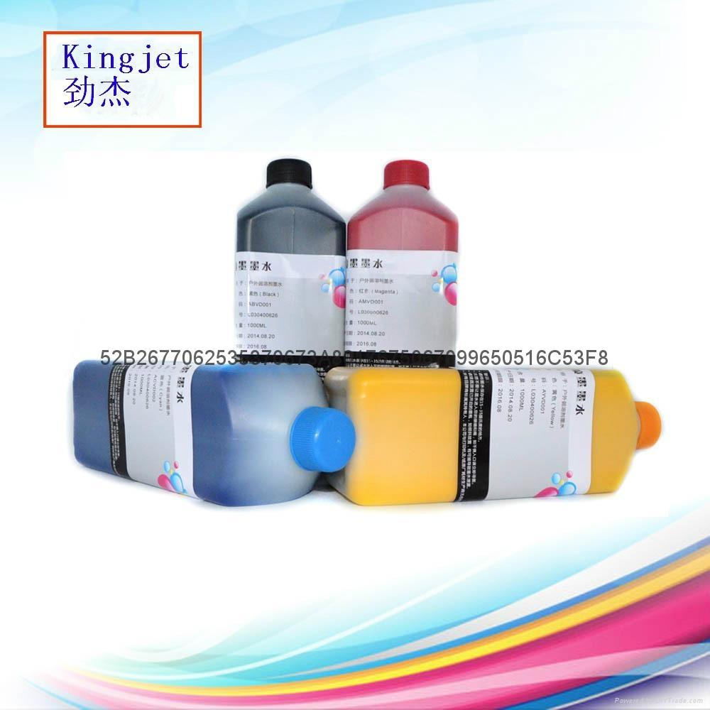 適用於羅蘭、武藤、御牧等品牌打印機的弱溶劑墨水 2