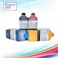 适用于罗兰、武藤、御牧等品牌打印机的弱溶剂墨水 2