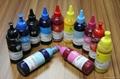 高級服裝印花分散墨水 熱轉印墨水 熱昇華墨水 4