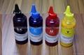 環保 不堵頭 顏色艷麗 武藤第五代和第七代打印機 高品質熱轉印墨水 4