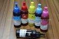 环保 不堵头 颜色艳丽 武藤第五代和第七代打印机 高品质热转印墨水 6