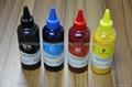 高品质Epson S30680/S50680/S70680热转印墨水 热升华墨水 特浓黑 2