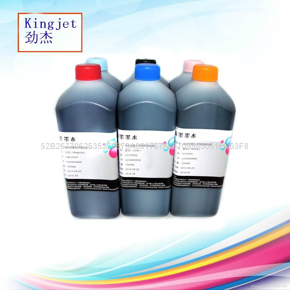 Eco solvent ink for Epson DX5 DX6 DX7 print head  2