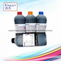 Cheap hot sale Printer eco solvent ink