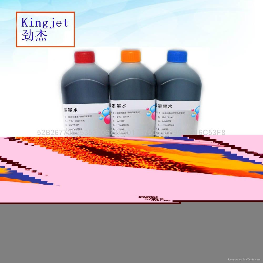 Professional Eco solvent ink for Epson F6070 used in large format printer  2