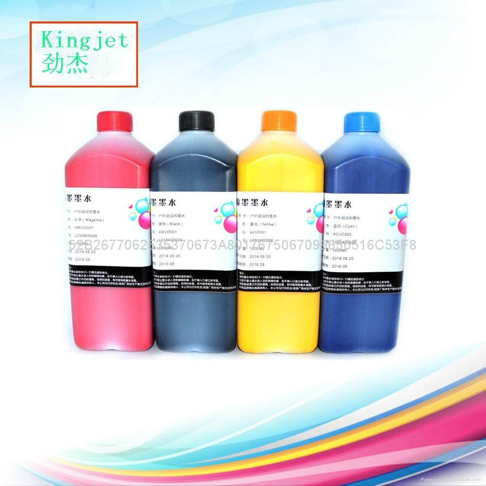 Professional Eco solvent ink for Epson F6070 used in large format printer  3