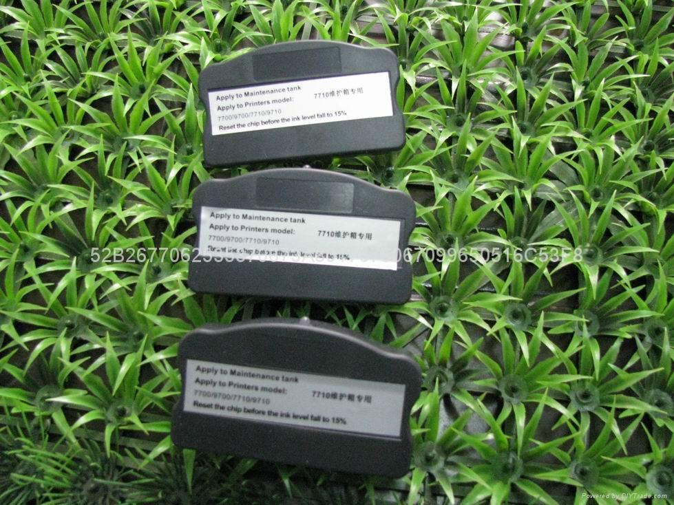 Pro7900 9900 芯片復位器 4