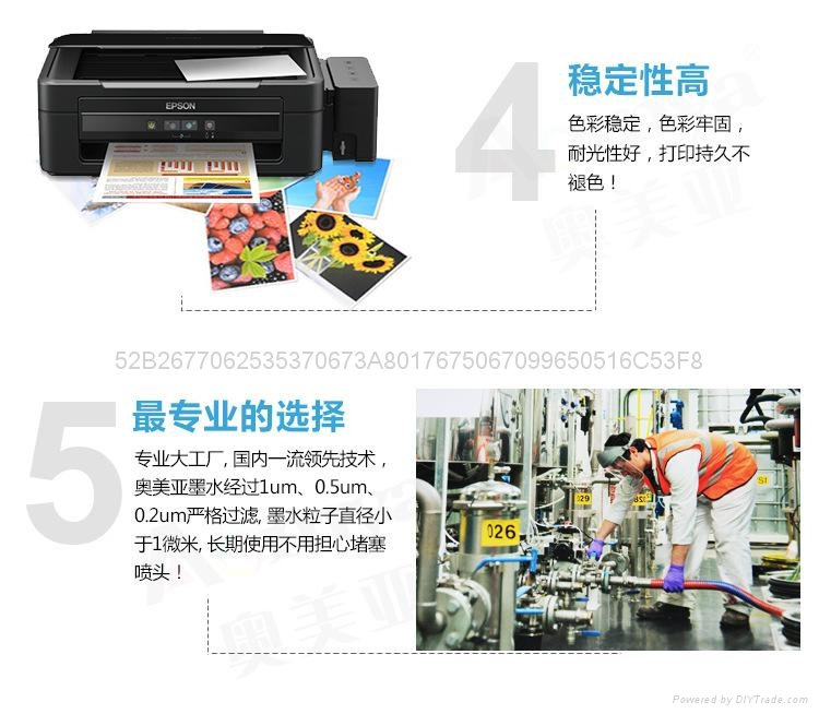 factory wholesale high quality dye ink/universal dye ink  3