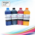 Eco solvent ink for Epson DX5 DX6 DX7