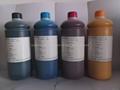 2014 Top selling ! Water based ink