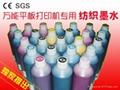 Top quality vivid color textile