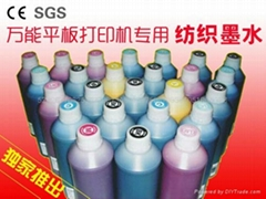 textile ink for t shirt printer / water-based pigment ink