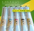 Mimaki UJF3042 compatible LED UV ink LH100 LF140 ink
