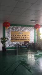 kingjet printers consumable Co.,Ltd