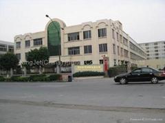 KingJet Printer Consumable Co.,Ltd.