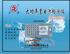 大功率深度放电蓄电池检测仪