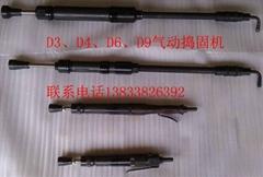 鑄造打爐襯用工具d9氣動搗固機