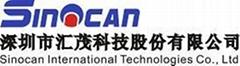 深圳市汇茂科技股份有限公司