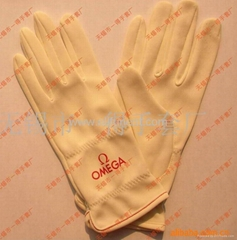 Printed gloves/masonic glove/embroidered glove/Men's formal gloves