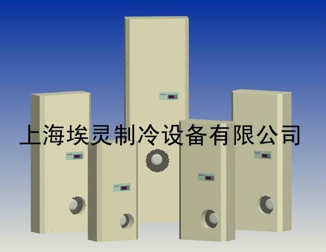 电气柜空调 1
