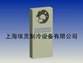 熱管熱交換器 1
