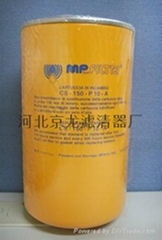 MP翡翠滤芯