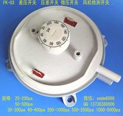 Air pressure switch   Water pressure switch