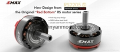 EMAX RS2205S RaceSpec Motor - Cooling Series