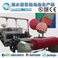 PVC镂空疏水防滑垫生产线