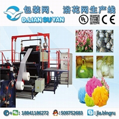 Plastic packaging net machine