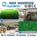 塑料草坪垫生产线